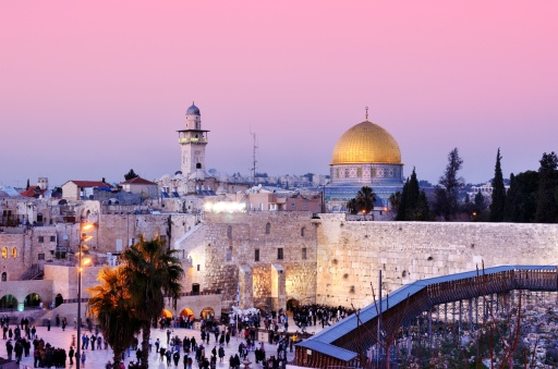 14297239 - dome of the rock and western wall in jerusalem, israel